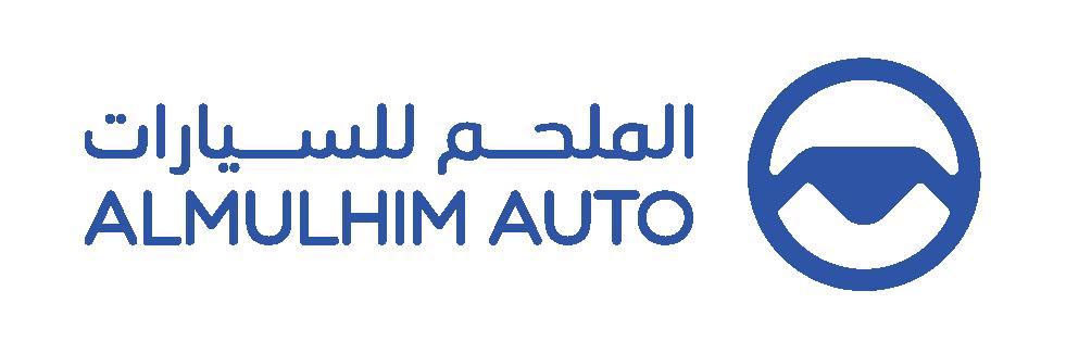 Contact us – Almulhim Auto